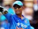 MS Dhoni will be a key player