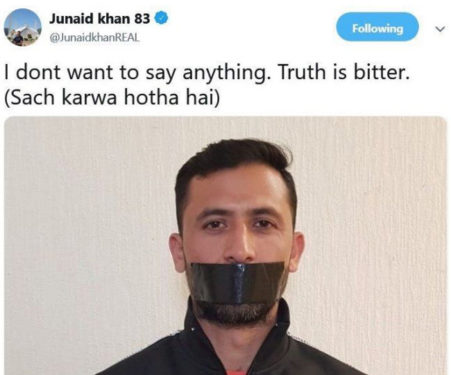 Junaid Khan protest on twiter